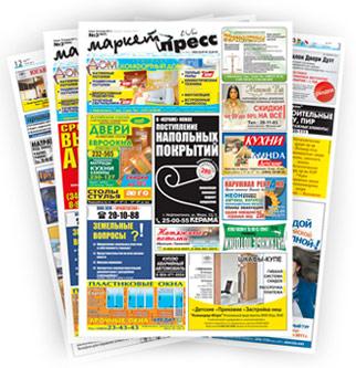 знакомства в гаэете маркет пресс нефтеюганск